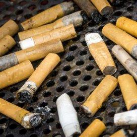 Kinderopvang rookvrij.jpg
